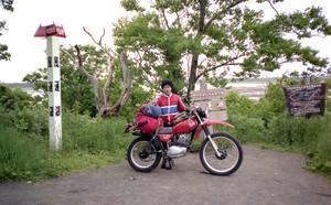 20130221cc